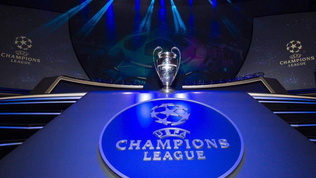 Ліга чемпіонів 2020 – огляд матчів 15-16 вересня, 3 тур