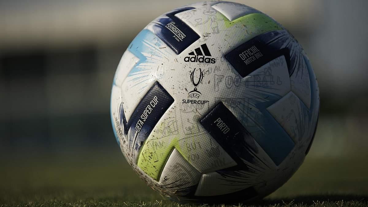 Офіційний м'яч матчу за Суперкубок УЄФА