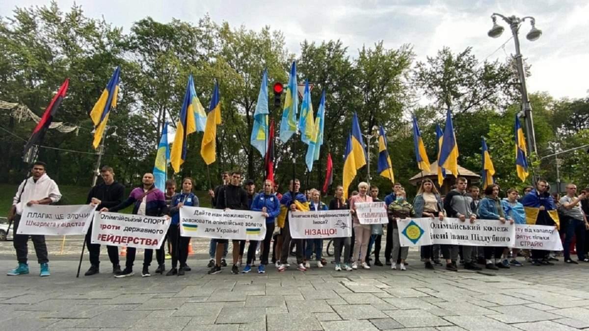 Студенти та викладачі Олімпійського коледжу вийшли на мітинг