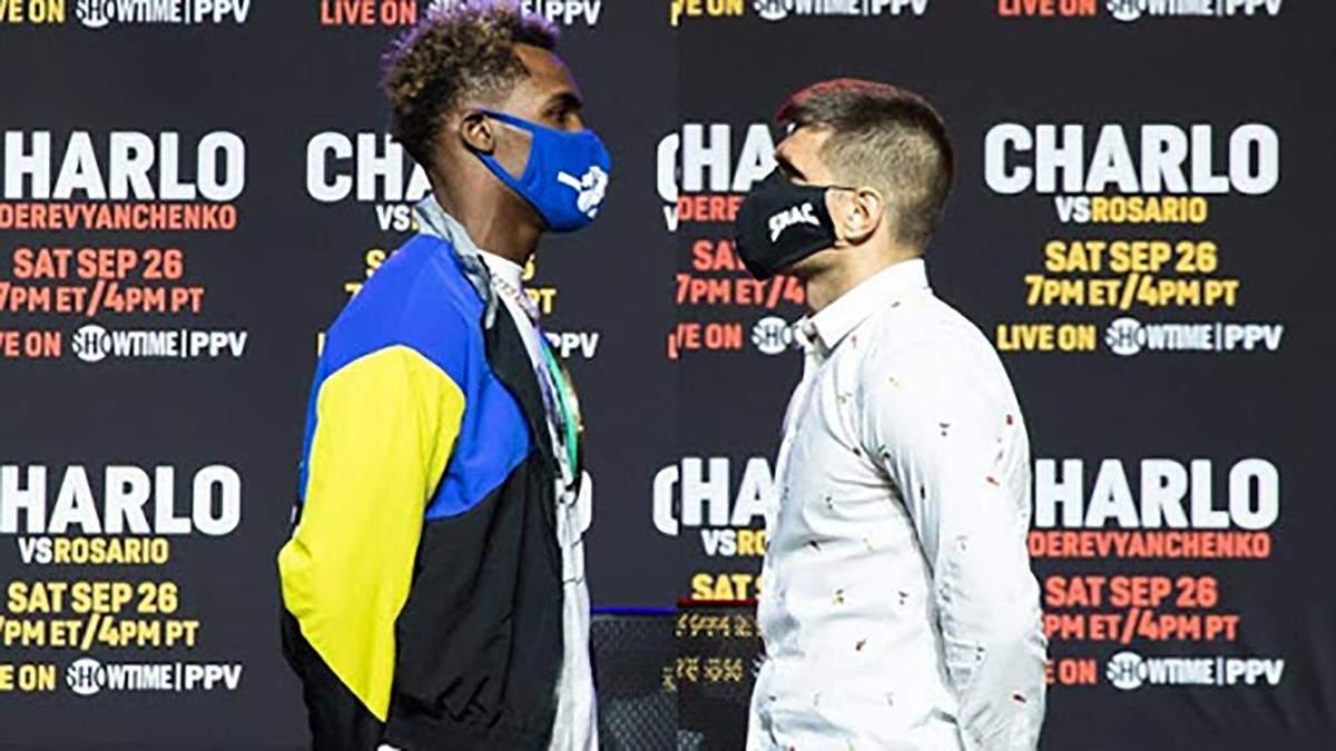 Дерев'янченко – Чарло – прогноз і ставки на бій WBC 26 вересня 2020