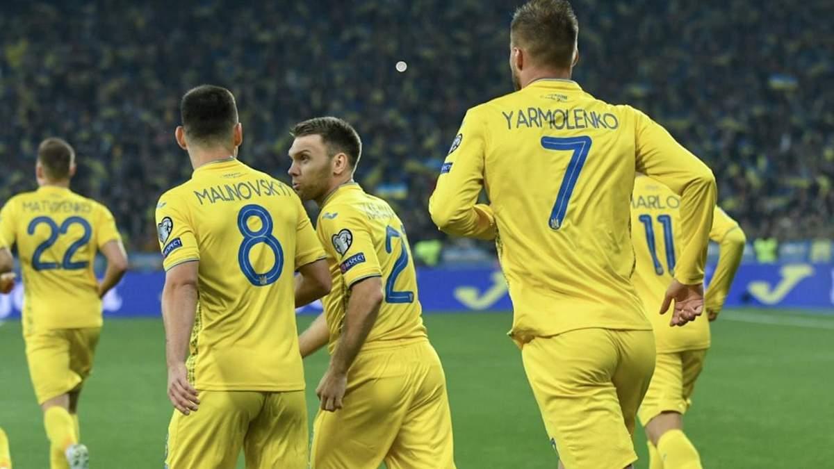 Франція – Україна: де дивитися онлайн матч 07.10.2020