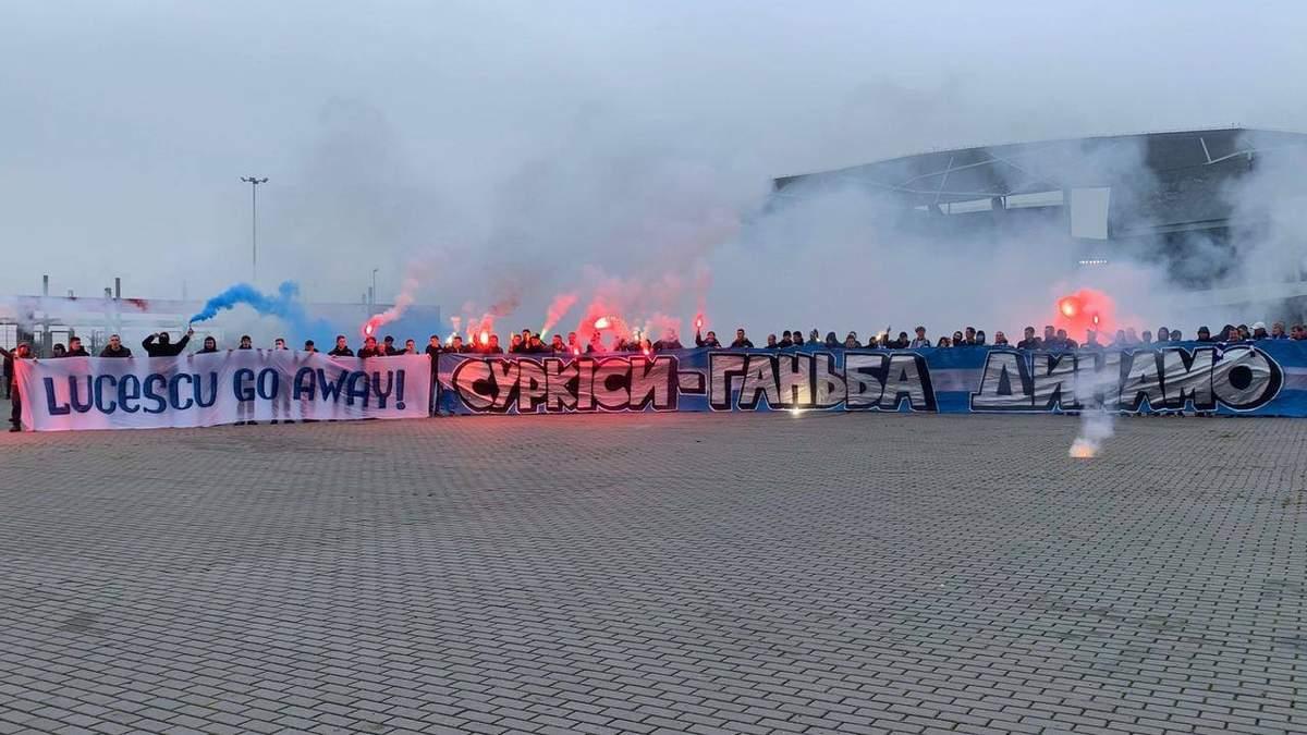 """Акція протесту фанатів """"Динамо"""""""