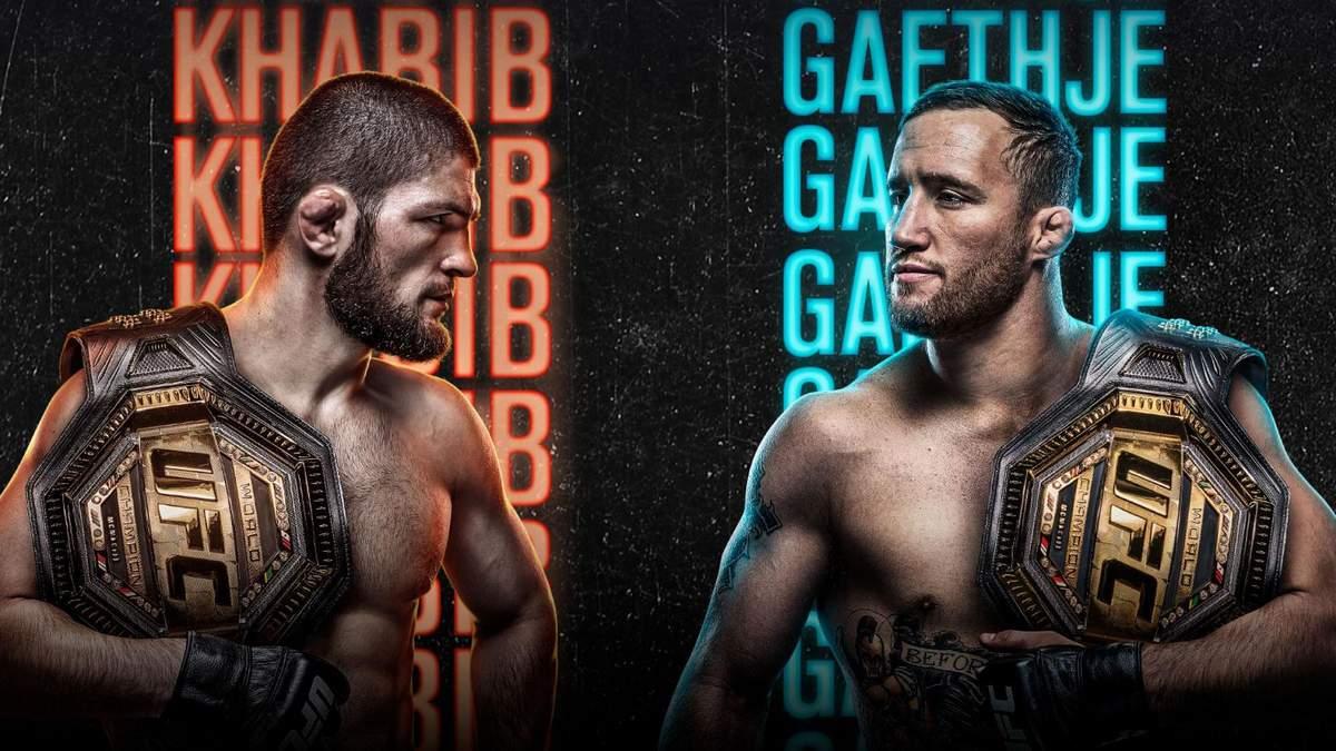 Хабіб – Гейджі – дивитися онлайн бій 24 жовтня 2020 – UFC 254