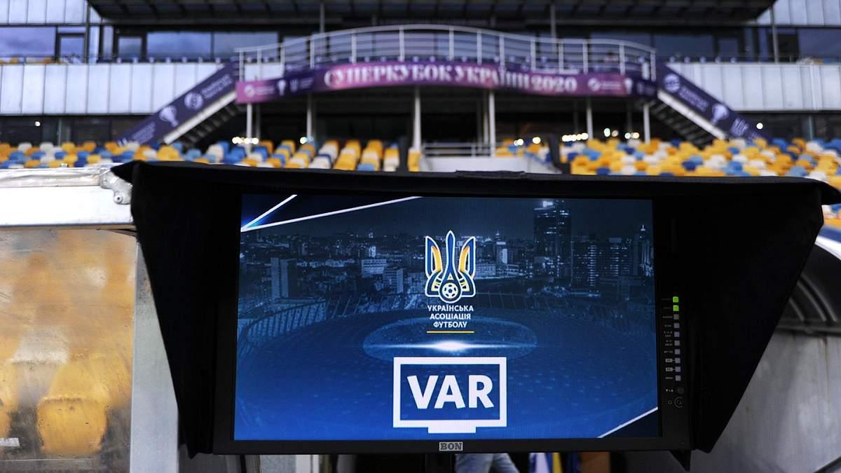 """На матчі """"Шахтаря"""" скасували використання системи VAR"""