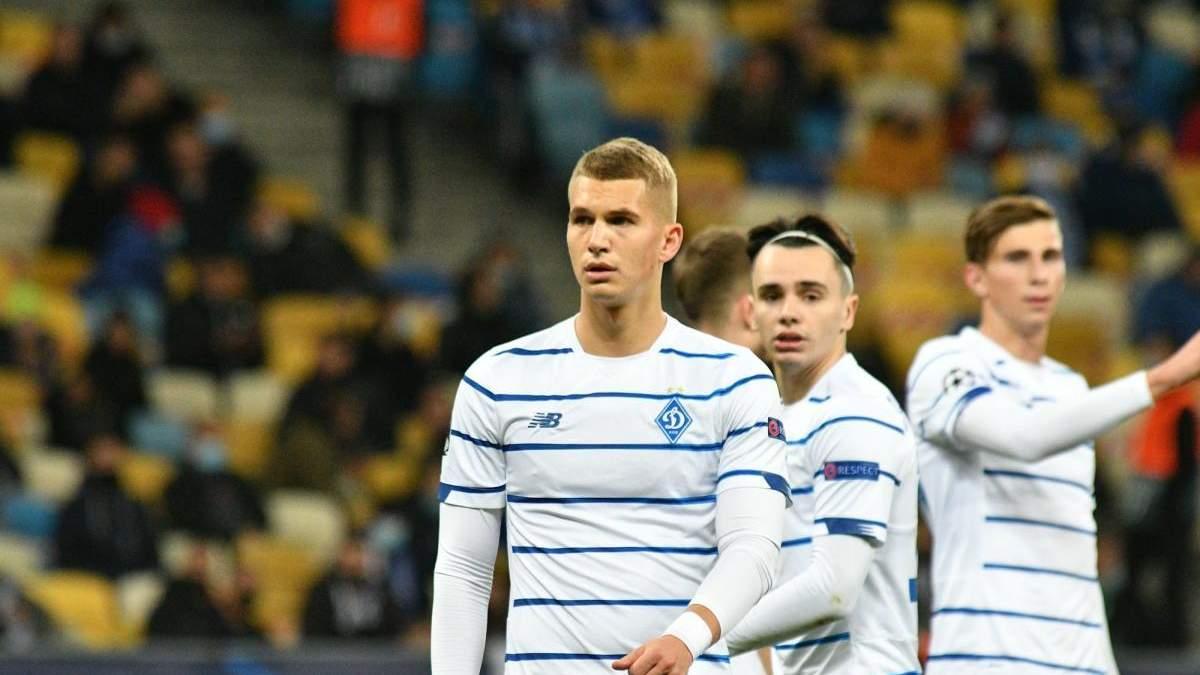 Ференцварош – Динамо Київ: анонс, прогноз на матч 28.10.2020