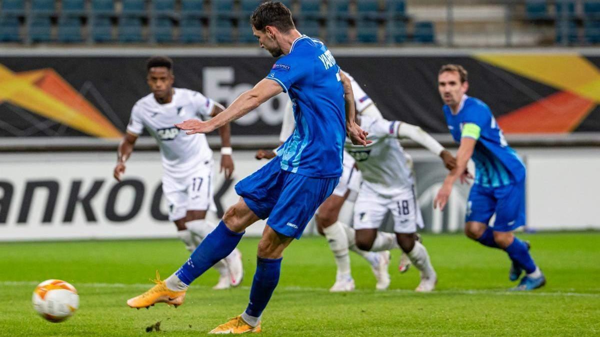 Как украинец Яремчук не реализовал пенальти и стал худшим игроком матча Лиги Европы: видео