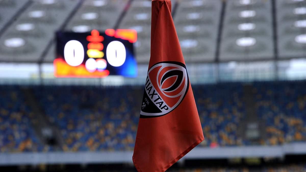 """""""Шахтер"""" нанес логотип своего спонсора на один из секторов НСК """"Олимпийский"""""""