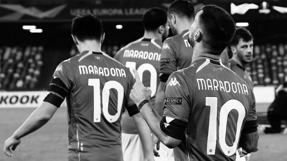 "Гравці ""Наполі"" вшанували пам'ять Марадони"