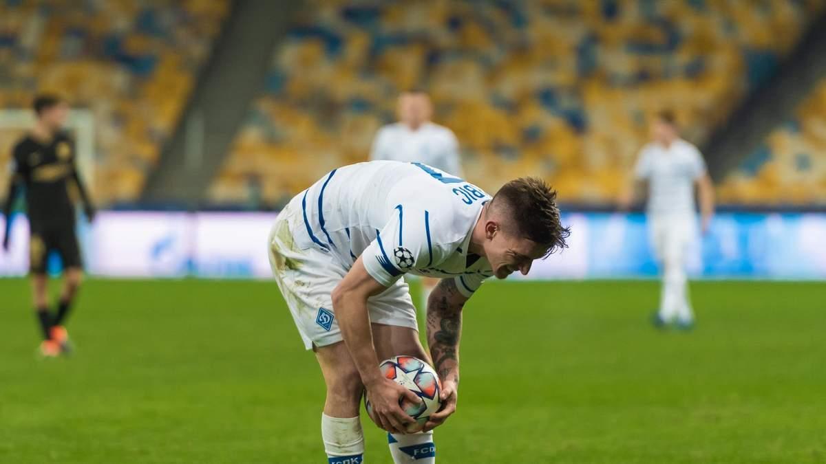 Мариуполь – Динамо: где смотреть онлайн матч 5 декабря, УПЛ
