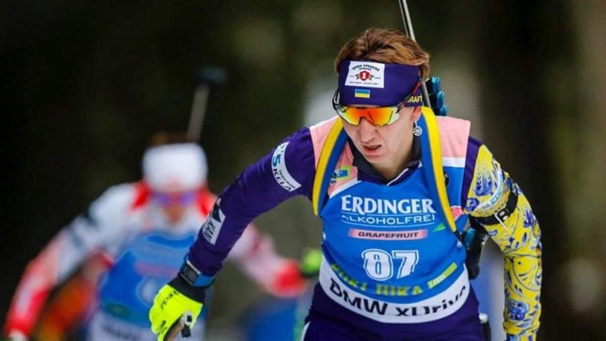 По болючому: біатлоністка Підгрушна відверто зреагувала на критику фанатів