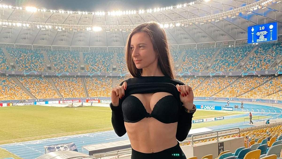 """Модель потрапила на матч Динамо на НСК """"Олімпійський"""", щоб зробити відверті фото (18+)"""