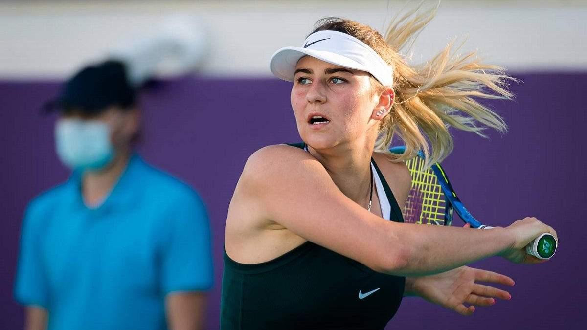 Костюк прикро поступилась Кудерметовій, показавши найкращий результат на турнірах WTA: відео