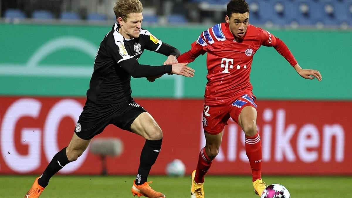 Баварія вперше за 17 років сенсаційно вилетіла з Кубка Німеччини від друголігової команди: відео