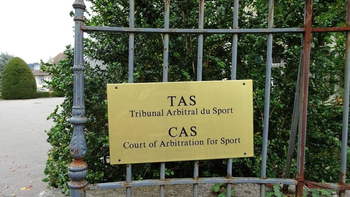 Дата слухання справи по матчу Швейцарія – Україна в CAS