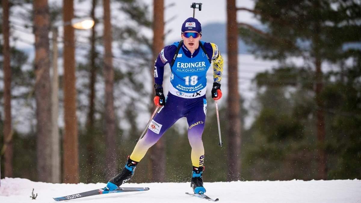 Лидер сборной Украины Пидручный пропустит чемпионат Европы по биатлону