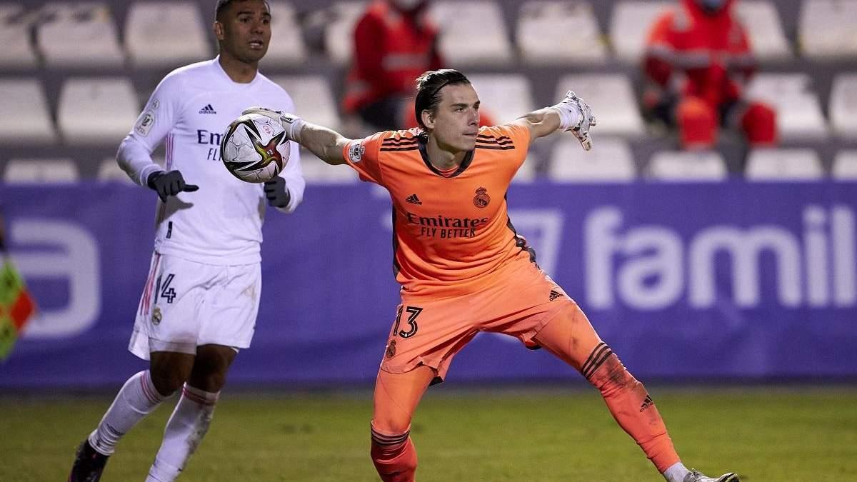 Реал позорно проиграл в Кубке Короля: какую оценку за дебют получил Лунин