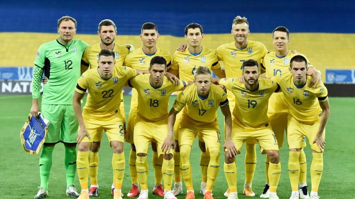 Сборная Украины сыграет против Болгарии