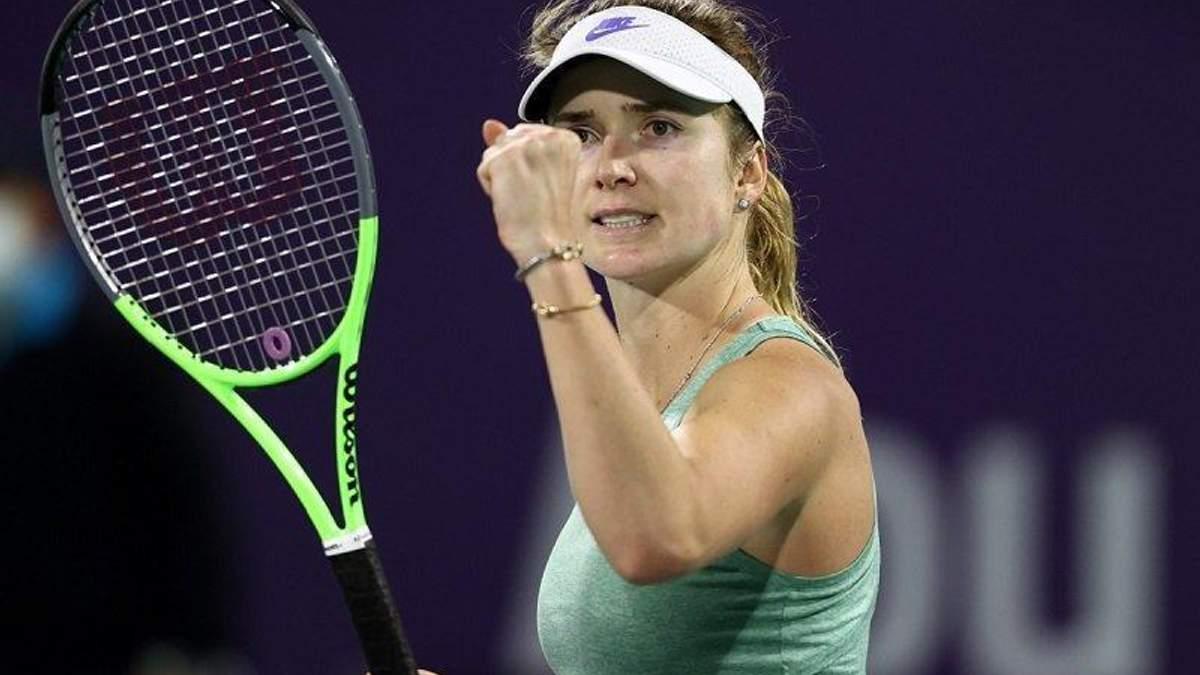 Світоліна попри поразку на Australian Open встановила історичне досягнення