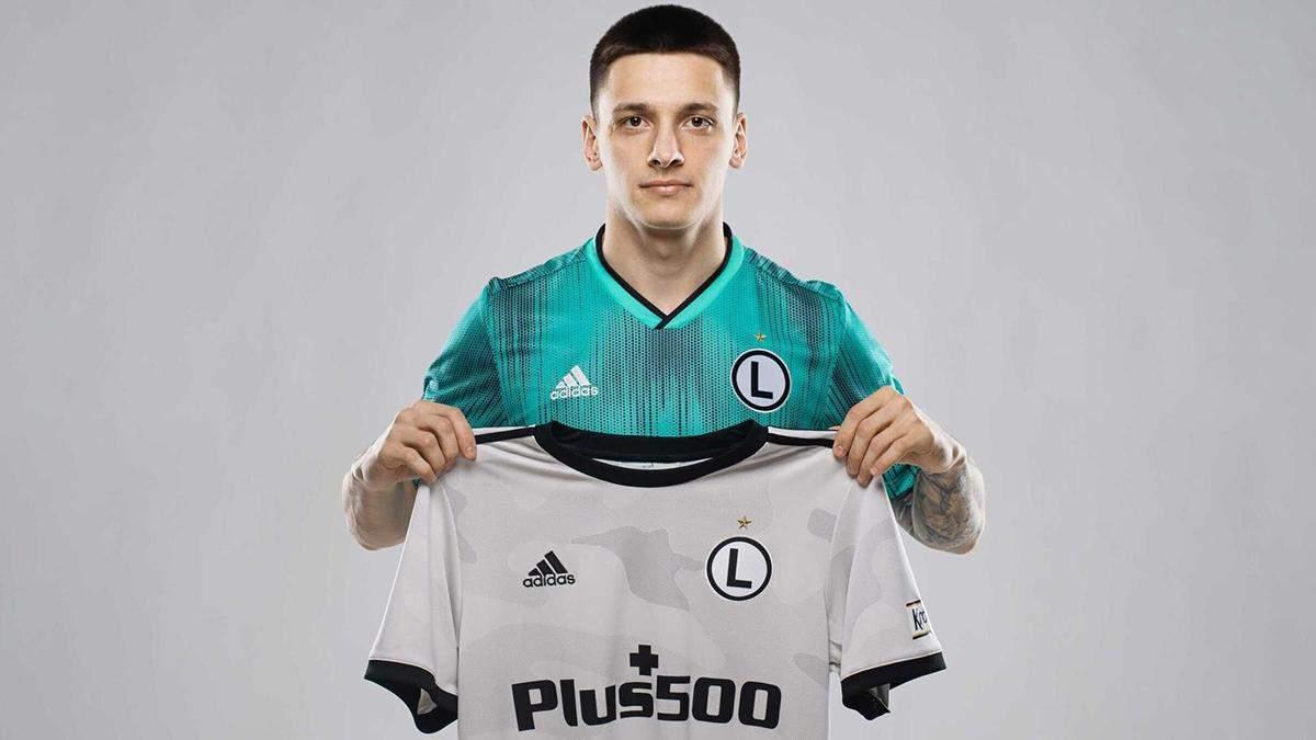 Нападник Динамо Русин офіційно перейшов у польську Легію
