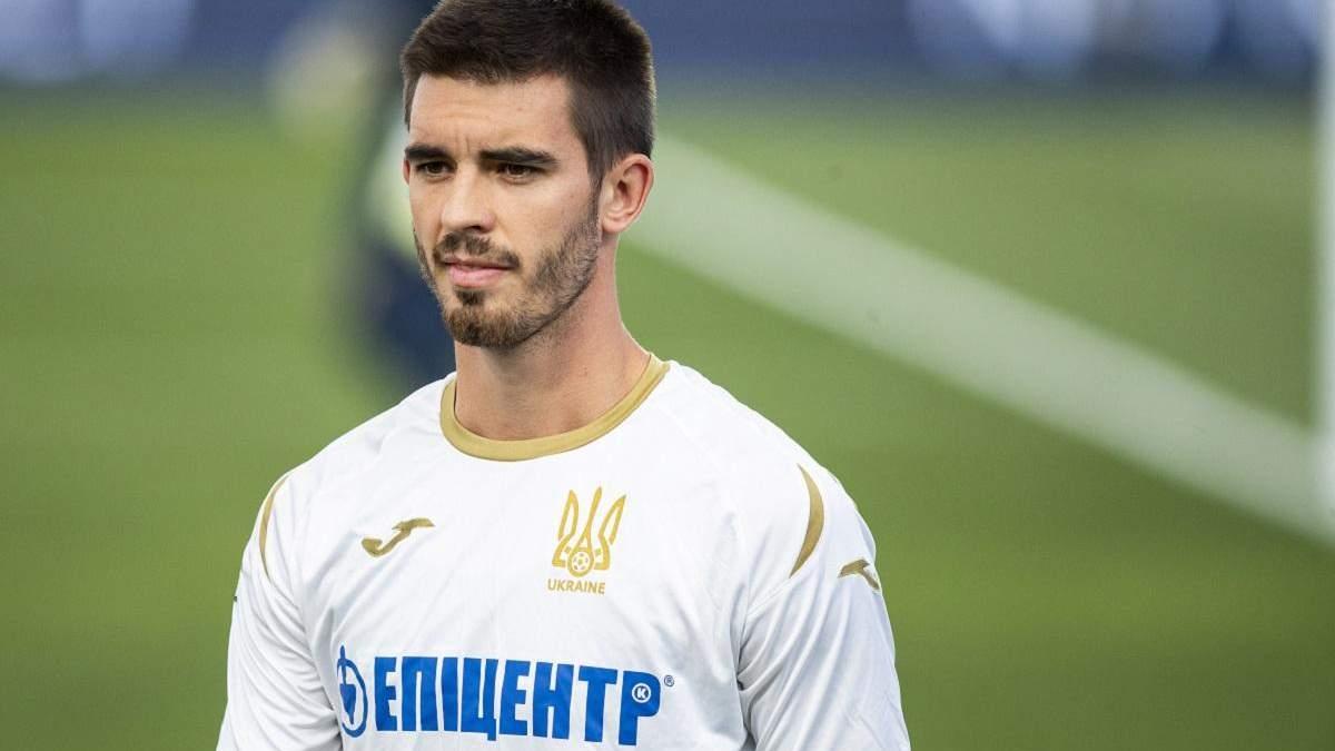 Футболист сборной Украины едва не попал в аварию в Будапеште