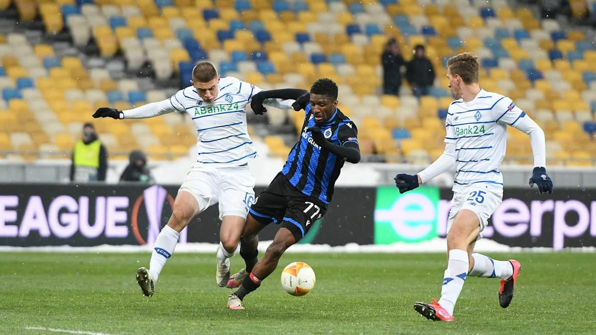 Брюгге – Динамо: онлайн-трансляція матчу Ліги Європи