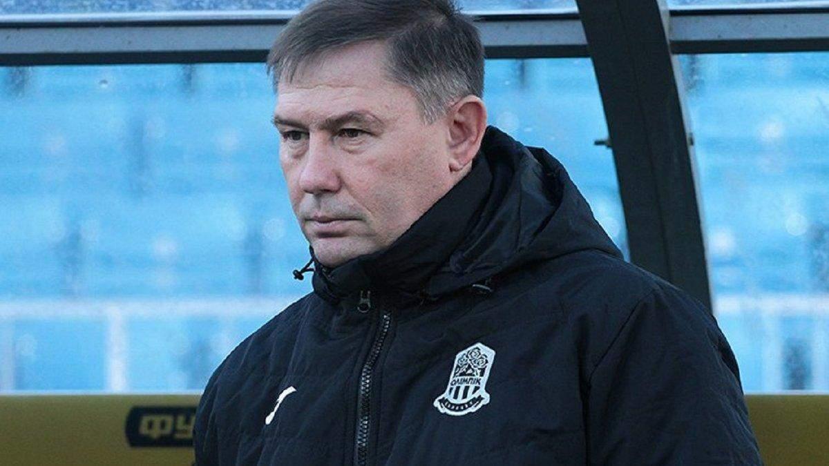 Официально: Олимпик уволил главного тренера Климовского