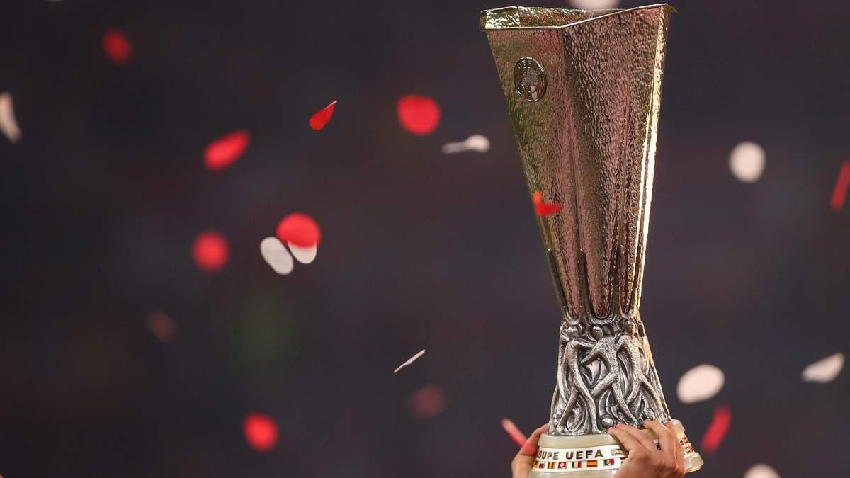 Результати всіх матчів Ліги Європи 25 лютого: відео
