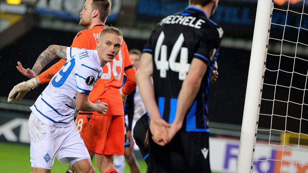 Як красивий гол Буяльського вивів Динамо в 1/8 фіналу Ліги Європи: відео