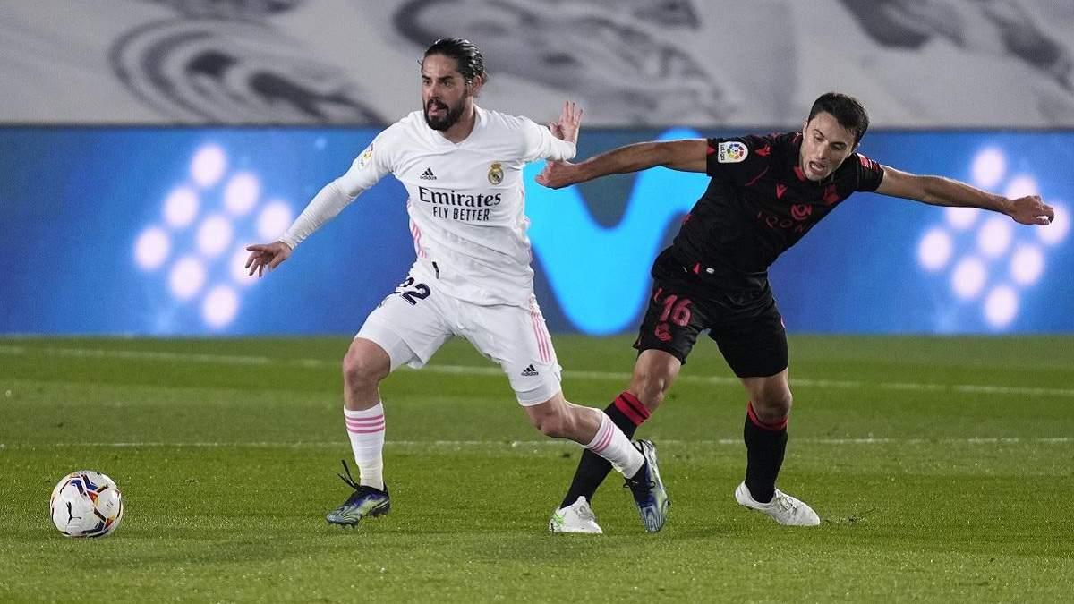 Реал вырвал ничью в Реал Сосьедада на последней минуте матча: видео