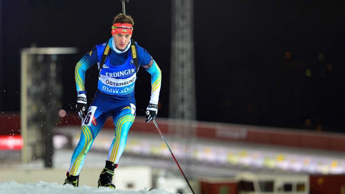 Збірна України з біатлону назвала склад на чоловічу естафету в Нове-Мєсто