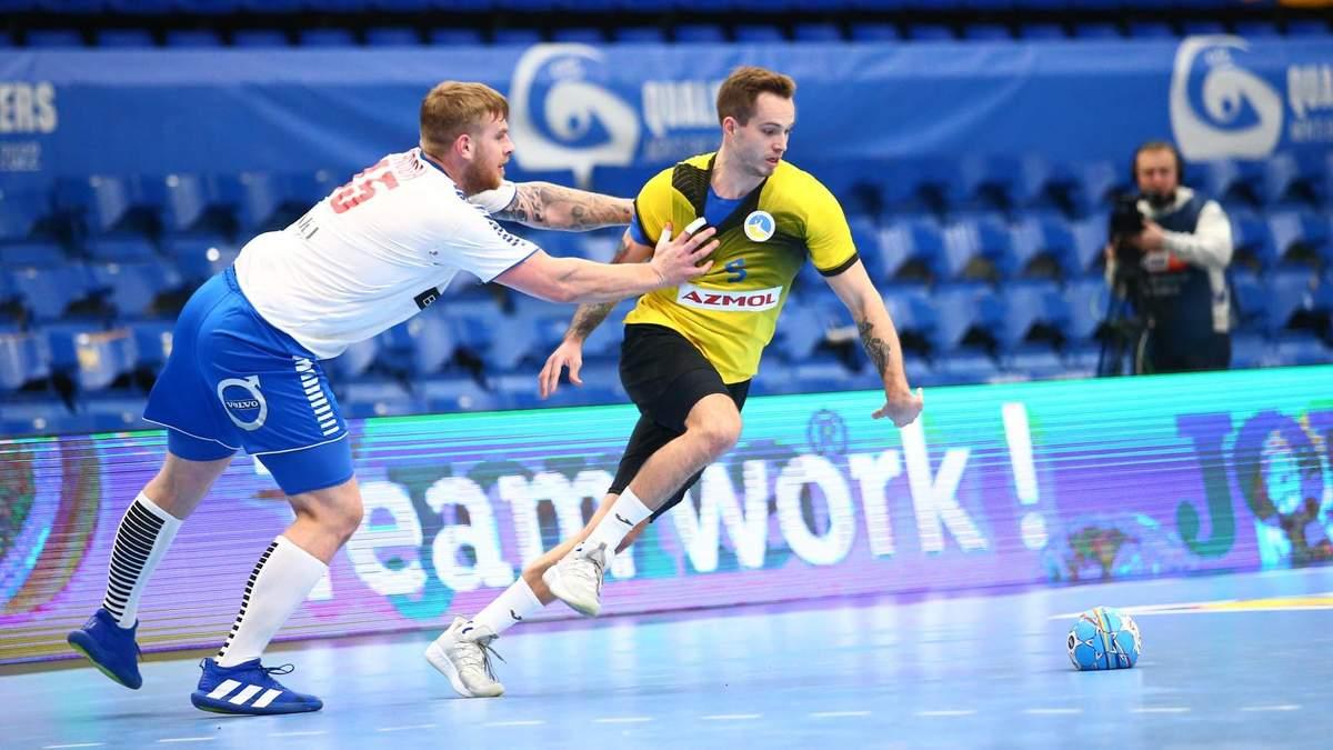 Україна у напруженому матчі перемогла Фарерські острови у відборі на гандбольне Євро