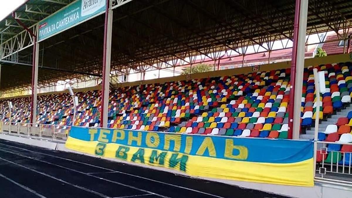 ФИФА просят запретить проводить матчи на стадионе имени Шухевича в Тернополе