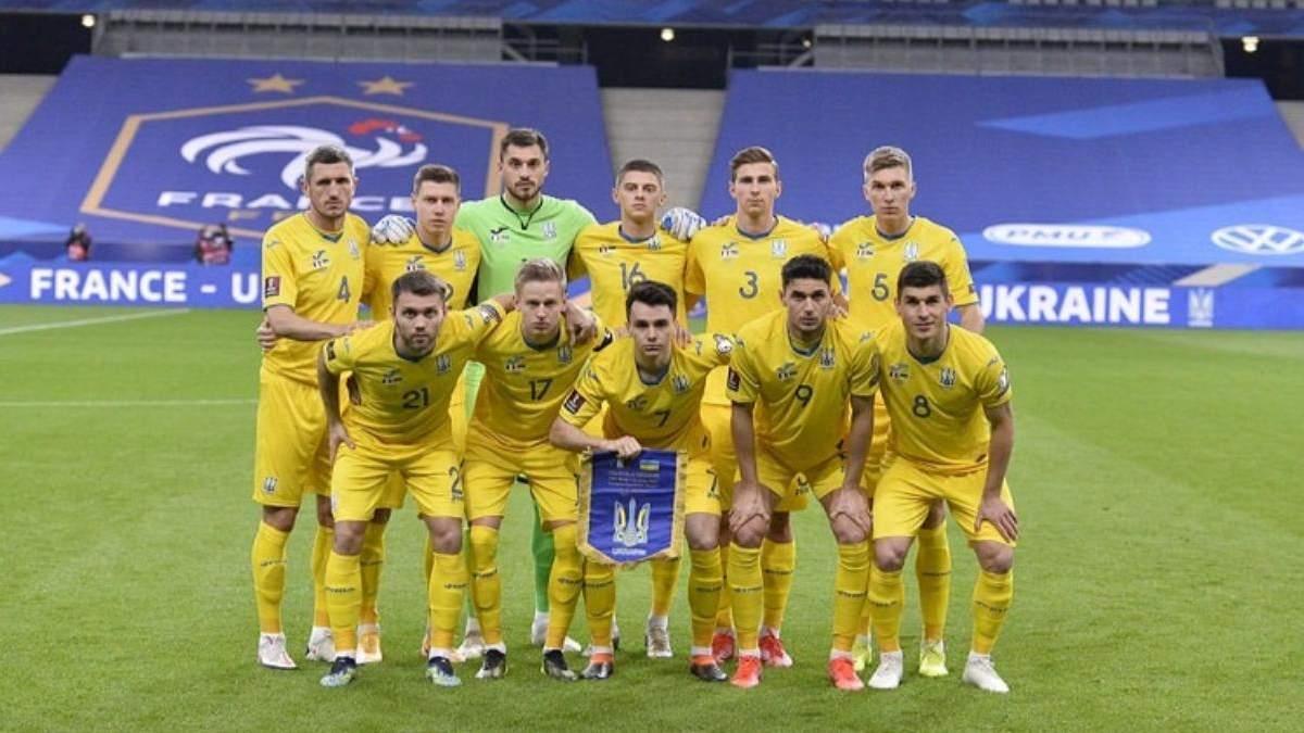 Провальный старт: есть ли у Украины шансы выйти на чемпионат мира по футболу 2022