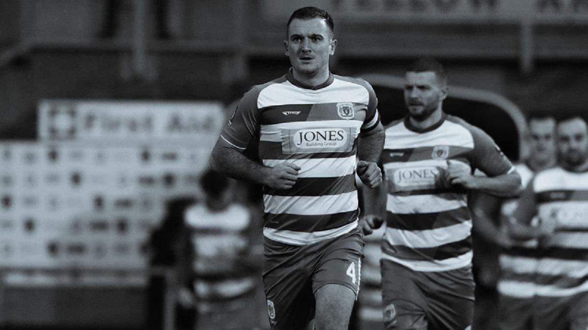 Капитан английского футбольного клуба скоропостижно умер в 32 года
