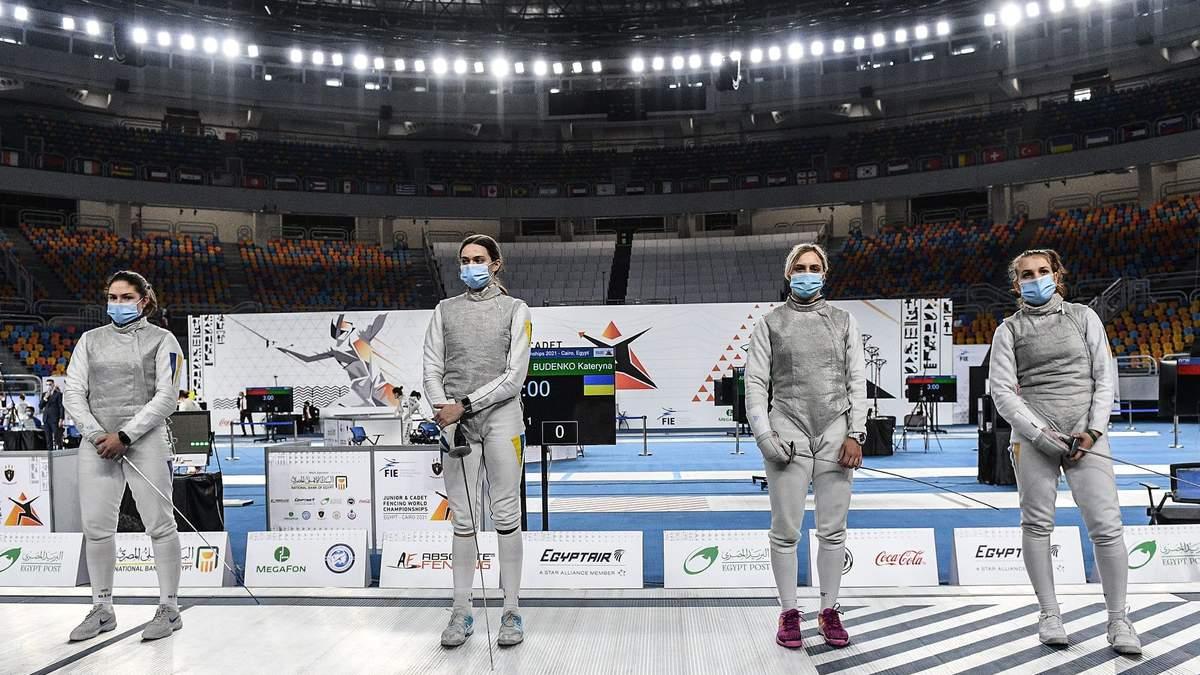 Впервые в истории Украина завоевала медаль в команде на юниорском чемпионате мира по фехтованию