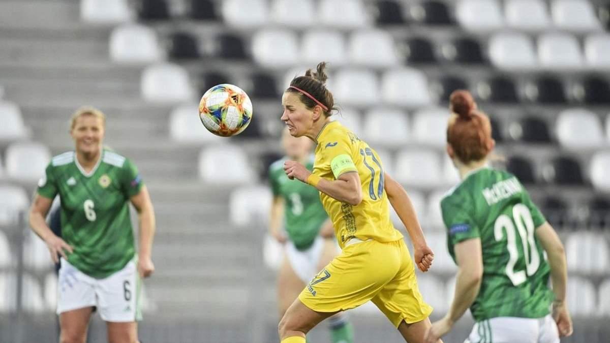 Украина проиграла Северной Ирландии и остановилась в шаге от финальной стадии Евро-2022