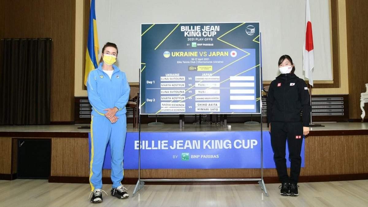 Украина – Япония: Свитолина откроет матчи Кубка Билли Джин Кинг