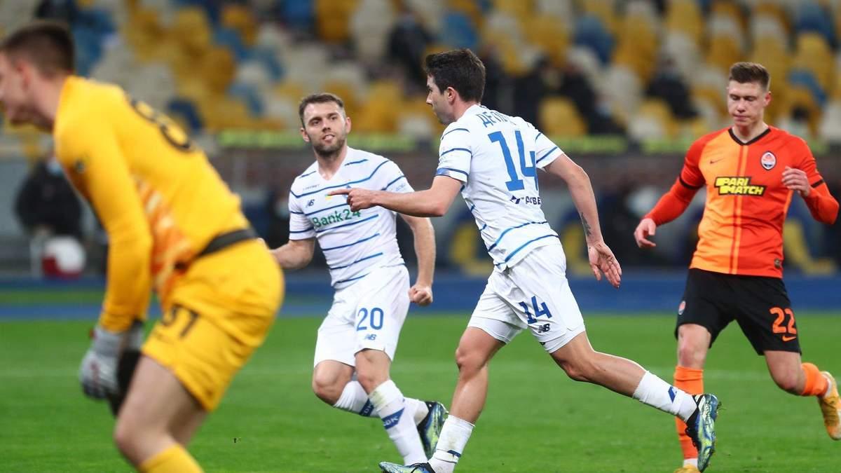 Как Динамо вышло вперед в матче с Шахтером благодаря голу Де Пена: видео