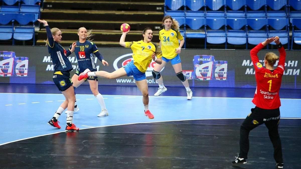 Збірна України з гандболу розгромно поступилась Швеції у відборі до ЧС