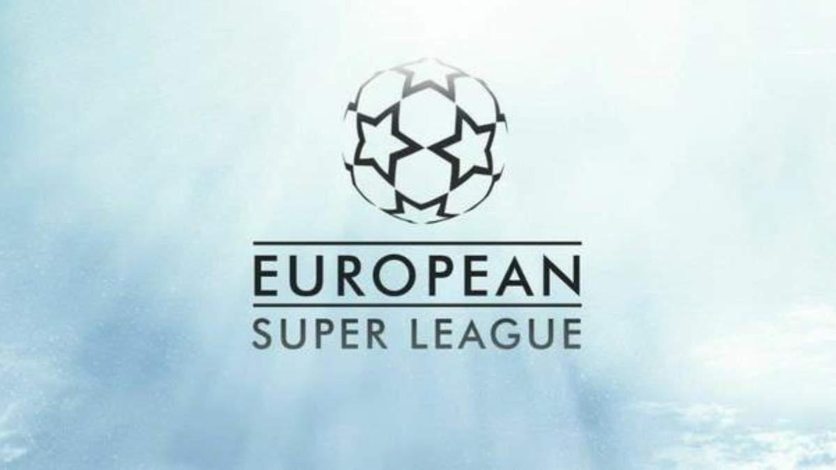 Суперліга по футболу 2021 – список учасників, реакція УЄФА