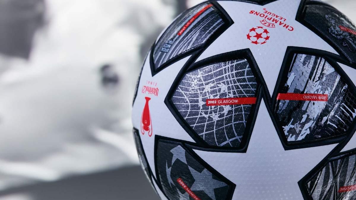 Решение УЕФА о Лиге чемпионов, пьяный скандал в Колосе: новости спорта 20 апреля