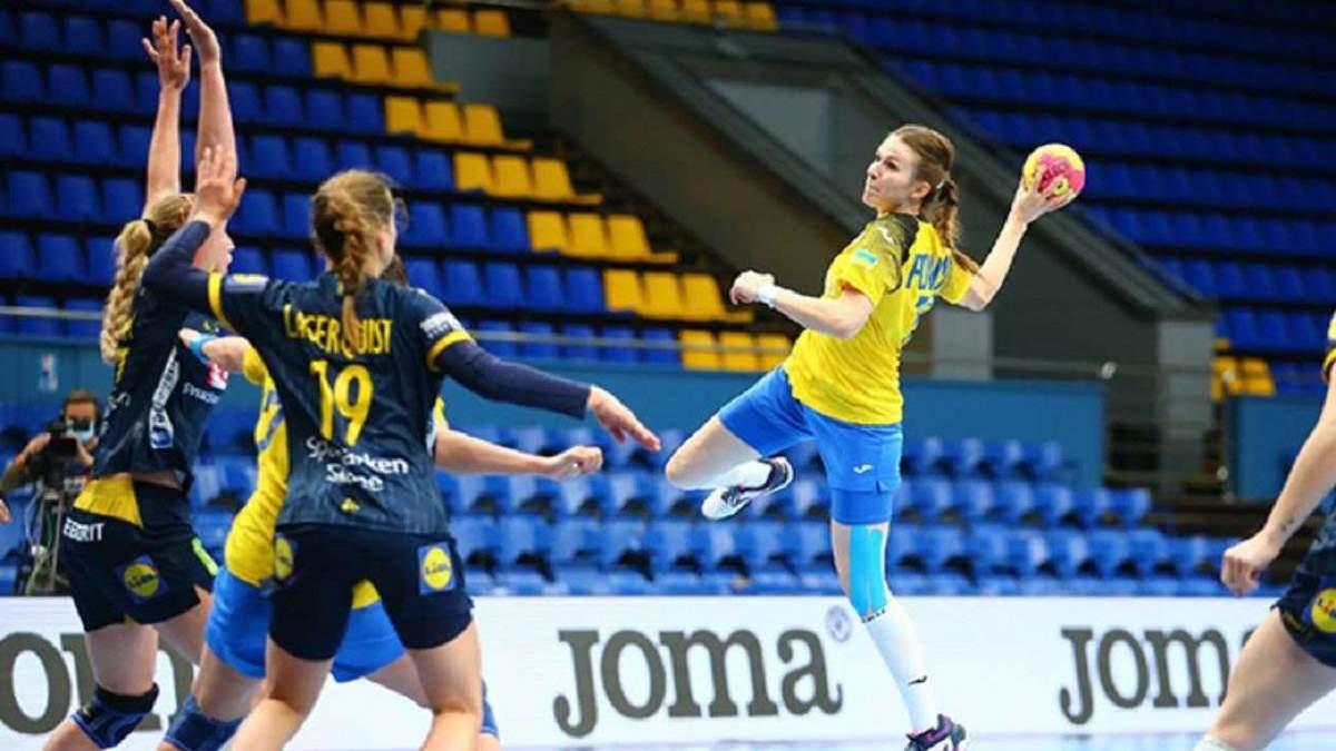 Швеція – Україна – результат матчу 21.04.2021, гандбол