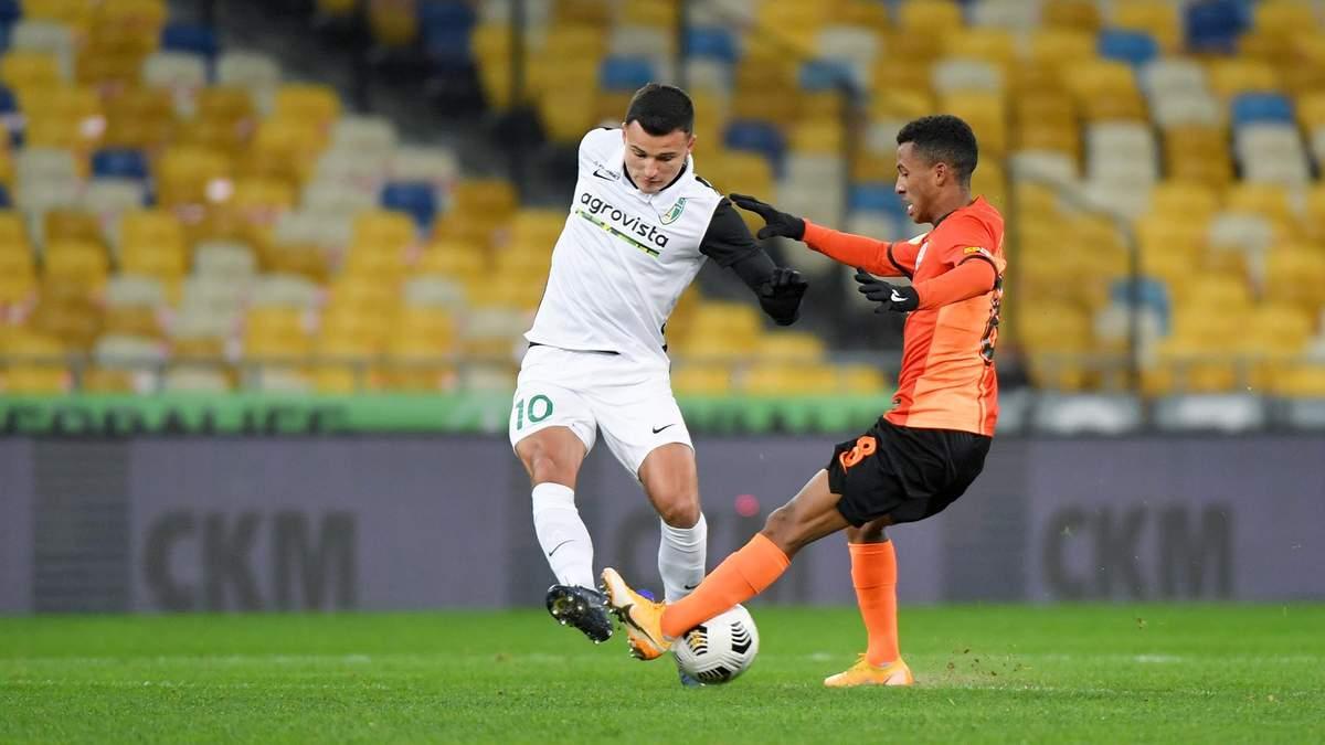 Олександрія - Шахтар - де дивитися онлайн матч 25 квітня