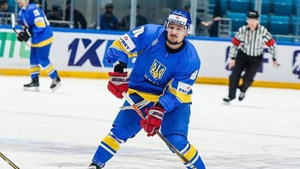 Український хокеїст заявив про підробку його підпису під листом про відставку президента ФХУ