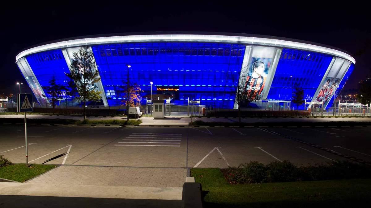 """Шахтар показав нове фото """"Донбас Арени"""", розчуливши вболівальників: фото"""