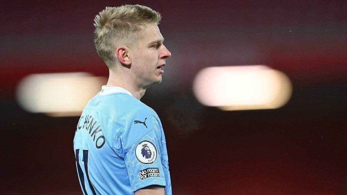 Зінченко став одним з найкращих гравців Манчестер Сіті в матчі з ПСЖ: статистика українця