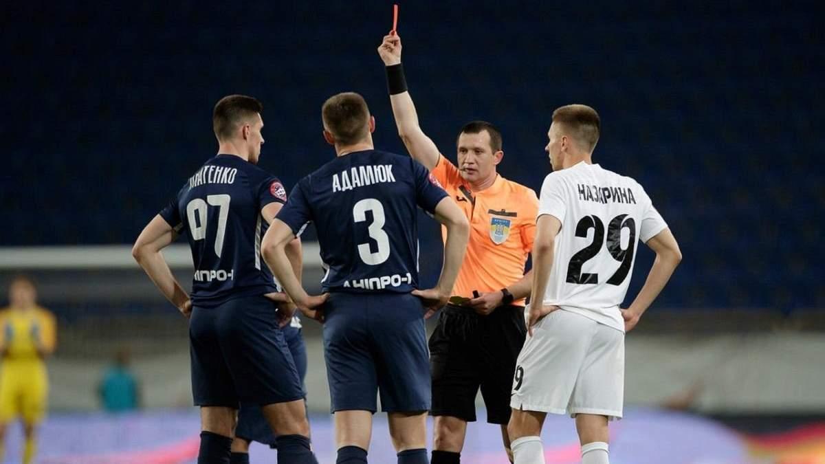 Днепр-1 исправил ошибку судьи в матче с Зарей – видео