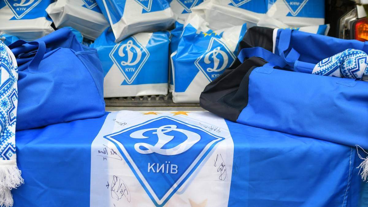 Динамо передало гуманитарную помощь раненым бойцам ООС в военный госпиталь