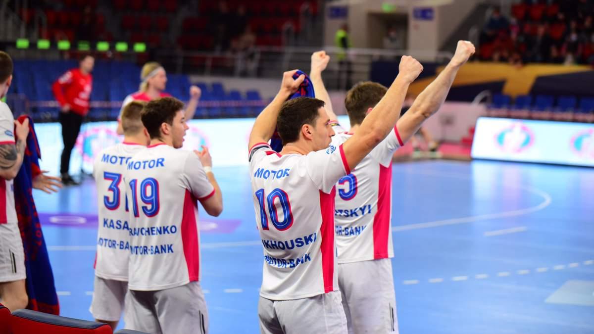 Мотор дев'ятий раз поспіль став чемпіоном України з гандболу