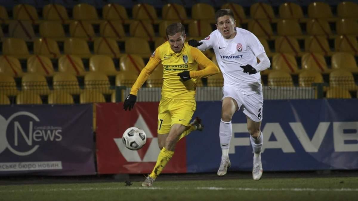 Зоря - Олександрія: дивитися онлайн матч 09.05.2021, УПЛ